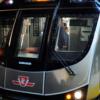 TTC seeks art consultant for LRT line